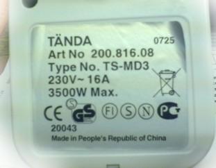 Tanda таймер инструкция - фото 9